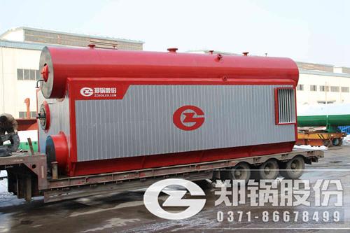 燃气锅炉技术参数_SZS25-2.5-Y、Q燃气锅炉技术参数和价格-郑锅集团
